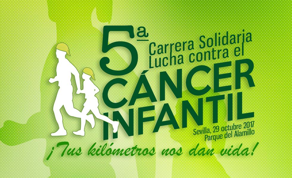 """Apoyamos la carrera popular contra el cáncer en Sevilla """"Tus kilómetros nos dan vida"""""""